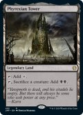 (JMP-RL)Phyrexian Tower/ファイレクシアの塔(英,EN)