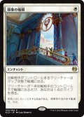 (KLD-RW)Authority of the Consuls/領事の権限(英,EN)