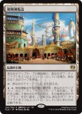 $FOIL$(KLD-RL)Inventors' Fair /発明博覧会(JP,EN)