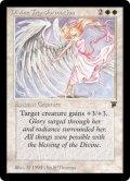 (LEG-RW)Divine Transformation/神性変異(伊,Italy)
