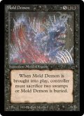 (LEG-RB)Mold Demon(英,EN)