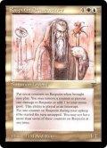(LEG-RM)Rasputin Dreamweaver(英,EN)
