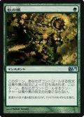 (M11-U)Autumn's Veil/秋の帳(JP,ENG)