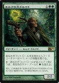 (M11-R)Elvish Archdruid/エルフの大ドルイド(英,ENG)