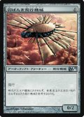 (M11-U)Ornithopter/羽ばたき飛行機械(JP,ENG)