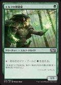 (M15-CG)Elvish Mystic/エルフの神秘家(JP,EN)