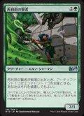 (M15-UG)Reclamation Sage/再利用の賢者(JP,EN)
