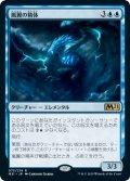 (M21-RU)Stormwing Entity/嵐翼の精体(日,JP)