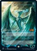 【ショーケース】(M21-MC)Ugin, the Spirit Dragon/精霊龍、ウギン(日,JP)