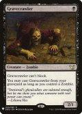 (MB1-RB)Gravecrawler/墓所這い(英,EN)