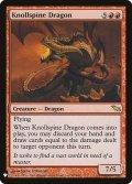 (MB1-RR)Knollspine Dragon/山背骨のドラゴン(英,EN)