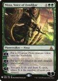 (MB1-MG)Nissa, Voice of Zendikar/ゼンディカーの代弁者、ニッサ(英,EN)