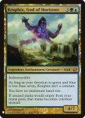 (MB1-MM)Kruphix, God of Horizons/彼方の神、クルフィックス(英,EN)