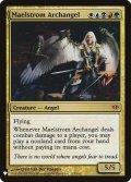 (MB1-MM)Maelstrom Archangel/大渦の大天使(英,EN)