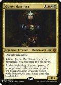 (MB1-MM)Queen Marchesa/マルチェッサ女王(英,EN)