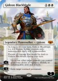 (MED-MW)Gideon Blackblade/黒き剣のギデオン