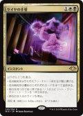 (MH1-RM)Kaya's Guile/ケイヤの手管(JP,EN)