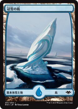 画像1: 【Foil】(MH1-CL)Snow-Covered Island/冠雪の島(JP)