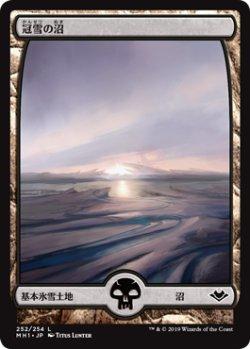 画像1: 【Foil】(MH1-CL)Snow-Covered Swamp/冠雪の沼(JP)