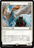 $FOIL$(MM3-RW)Restoration Angel/修復の天使(JP,EN)