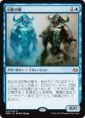 $FOIL$(MM3-RU)Phantasmal Image/幻影の像(JP,EN)