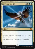 $FOIL$(MM3-MM)Sphinx's Revelation/スフィンクスの啓示(英,EN)