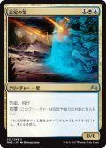 (MM3-UM)Wall of Denial/否定の壁(JP,EN)