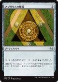 $FOIL$(MM3-UA)Azorius Signet/アゾリウスの印鑑(JP,EN)