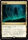(MM3-ML)Cavern of Souls/魂の洞窟(日,JP)