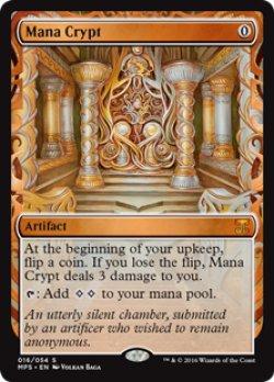 画像1: (MPS-MA)Mana Crypt/魔力の墓所(英,EN)※MAT版