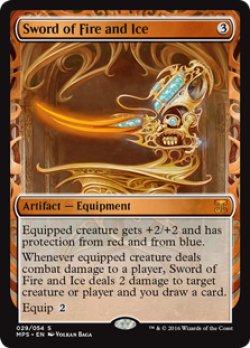 画像1: (MPS-MA)Sword of Fire and Ice/火と氷の剣(英,EN)※MAT版