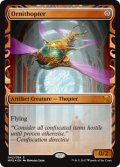 (MPS-MA)Ornithopter/羽ばたき飛行機械(英,EN)