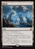 (OGW-ML)Mirrorpool/鏡の池(日,JP)