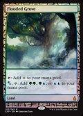 (OGW-EX)Flooded Grove/溢れかえる果樹園