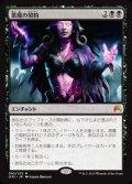 $FOIL$(ORI-MB)Demonic Pact/悪魔の契約(日,JP)