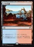 $FOIL$(ORI-RL)Shivan Reef/シヴの浅瀬(日,JP)