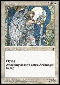 (Po1-Rare)Archangel/大天使(日,Japanese)