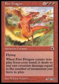 (Po1-Rare)Fire Dragon/炎のドラゴン(日,Japanese)