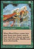 (Po1-Rare)Wood Elves/ウッド・エルフ(日,Japanese)