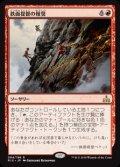 【Foil】(RIX-RR)Brass's Bounty/鉄面提督の報奨(JP,EN)
