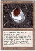 (3ED-R)Aladdin's Ring/アラジンの指輪(英,EN)
