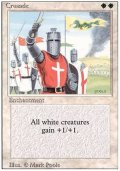 (3ED-R)Crusade/十字軍(英,EN)