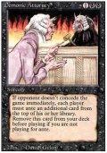 (3ED-R)Demonic Attorney(英,EN)