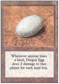 (3ED-R)Dingus Egg/不明の卵(英,EN)