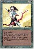 (3ED-R)Elvish Archers/エルフの射手(英,EN)