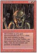 (3ED-R)Goblin King/ゴブリンの王(英,EN)