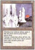 【黒枠FBB】(3ED-R)Ivory Tower/象牙の塔(伊,Ita,独,ger,仏,Fra)