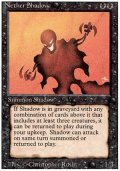 【黒枠FBB】(3ED-R)Nether Shadow/冥界の影(伊,Ita,独,ger,仏,Fra)