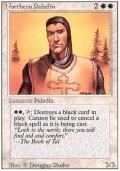 (3ED-R)Northern Paladin/北の聖騎士(英,EN)