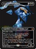(SDCC2019)God-Eternal Oketra